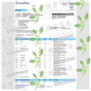 健康草藥-草藥粉-Eurofins實驗室檢測報告-葉下珠Page1