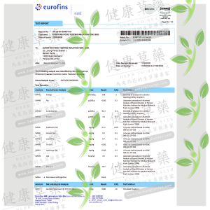 健康草藥-草藥粉-Eurofins實驗室檢測報告-骨碎補Page1