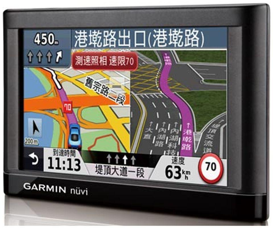 全球衛星定位系統GPS | JIBAO - 洞悉教材的趨勢