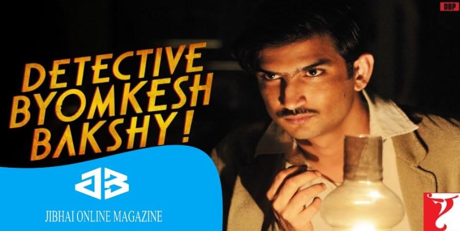 Byomkesh Bakshi (2015) movie review