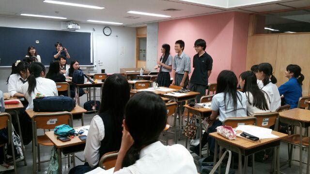 社会験学2