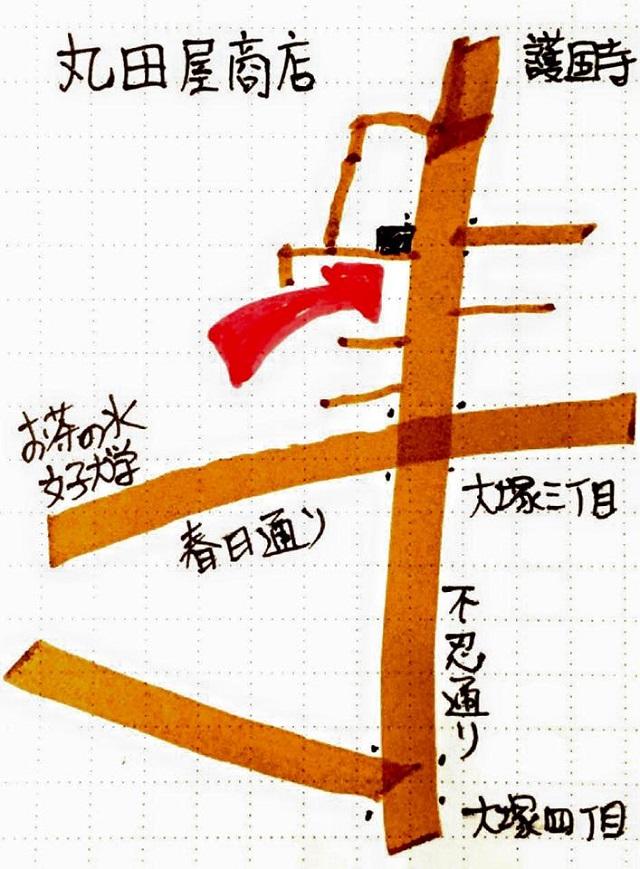 丸田屋地図
