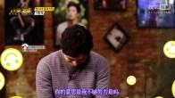 《韩来之星》20150814-02.mp4_20150815_120853