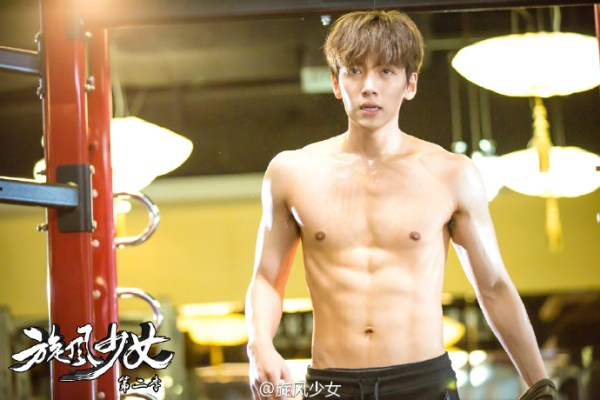 Drama Even more Ji Chang Wook teasers for Whirlwind