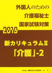 Y219011J