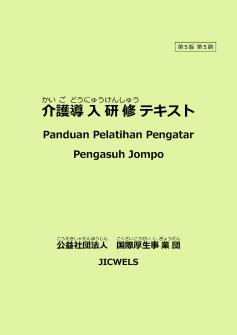 J218017I