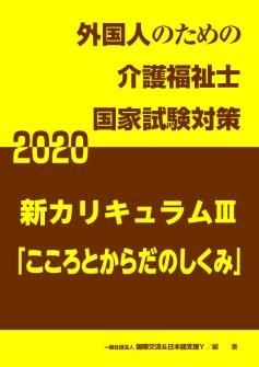 Y220012J