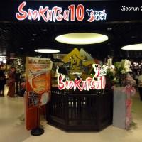 Shokutsu-10 Yokoso Japan! @ nex