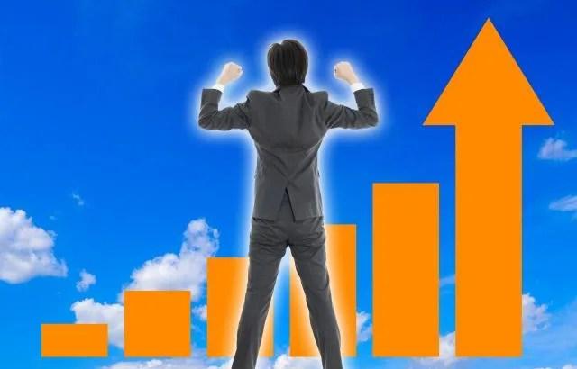 事業承継を支える「認定経営革新等支援機関」の概要やメリットを紹介!