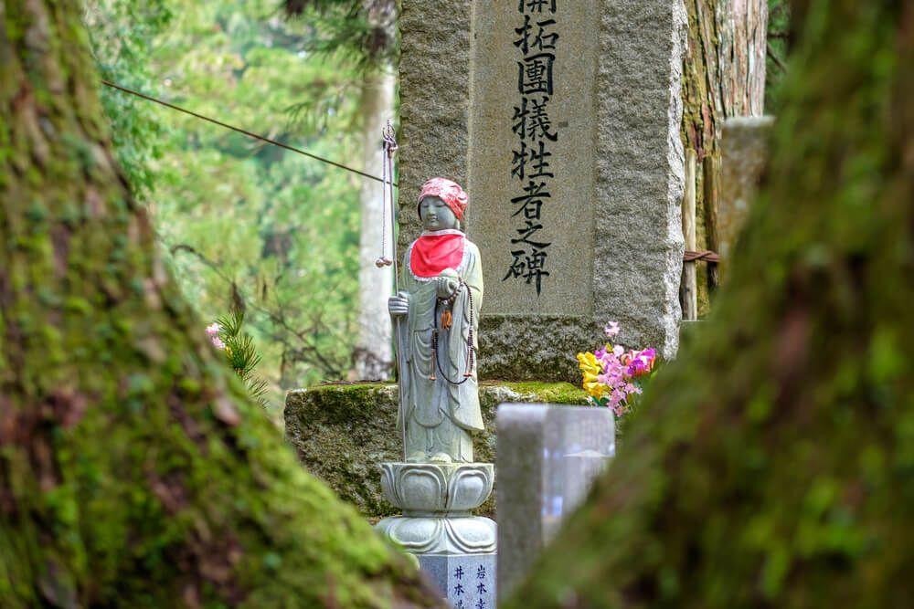 Mikao Usui sírfelirata