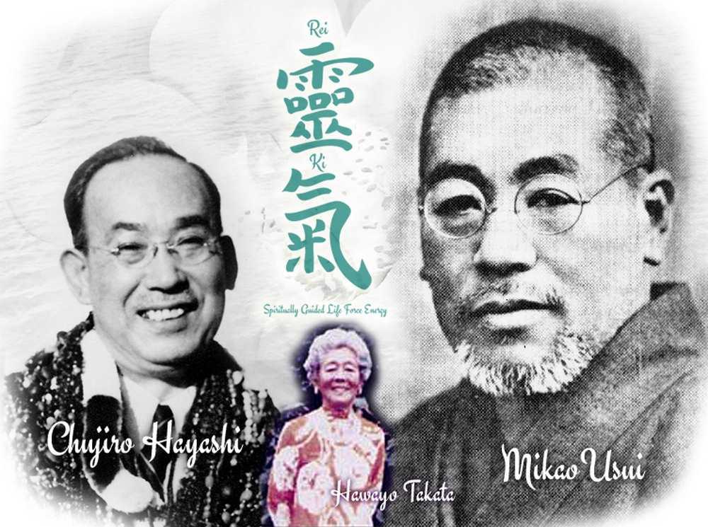 A reiki története, Mikao Usui - Chujiro Hayashi - Hawayo Takata