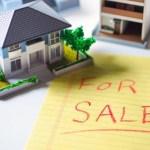 【不動産売却の基本】実家の売り方はこの3つです。