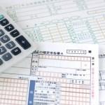 実家の売却にかかる税金は、「控除額」と「税率」をチェックです。