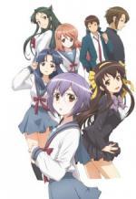 Nagato Yuki Anime Spring