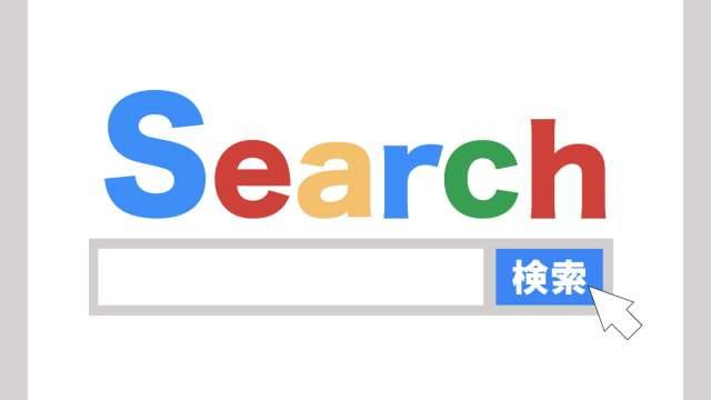 右クリックメニューにgoogle検索を追加しました。