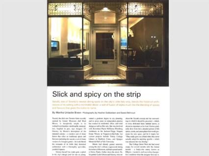 Canadian Interiors 2004 Xacutti Restaurant
