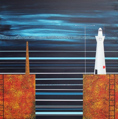 *Chalmers' Lighthouse - sold