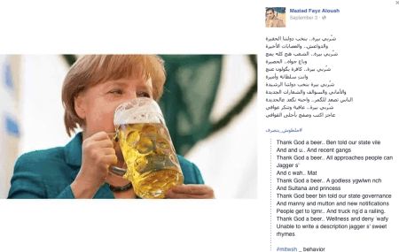 Angela-Merkel-drinking-beer