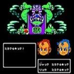 スーパーチャイニーズ2 ドラゴンキッド(ファミリーコンピュータ)