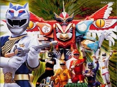 『百獣戦隊ガオレンジャー』【挿入歌】(百獣合体! ガオキング)の動画を楽しもう!