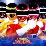『電磁戦隊メガレンジャー』【挿入歌】(Digdug! デジタンク)の動画を楽しもう!