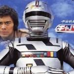 『宇宙刑事ギャバン』【挿入歌】(走れ!ギャバン)の動画を楽しもう!