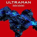 『ULTRAMAN』【挿入歌】(星の欠片)の動画を楽しもう!