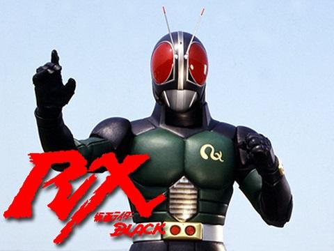 『仮面ライダーBLACK RX』【OP】(仮面ライダーBLACK RX)の動画を楽しもう!