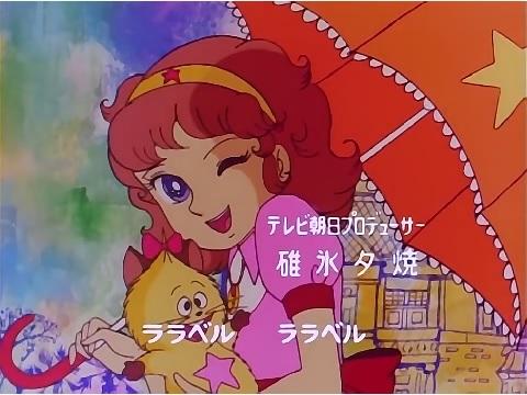 『魔法少女ララベル』【OP】(ハローララベル)の動画を楽しもう!