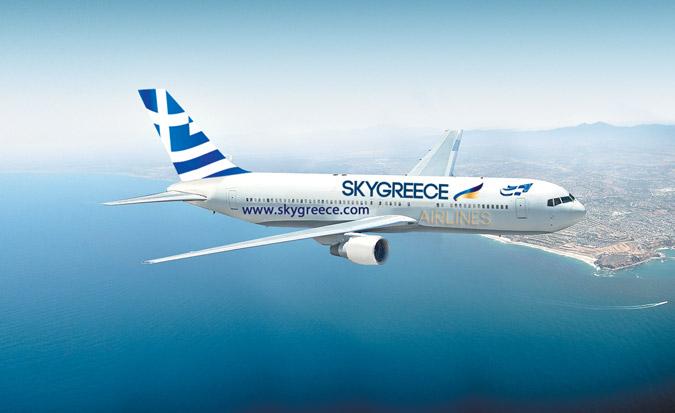 SkyGreece