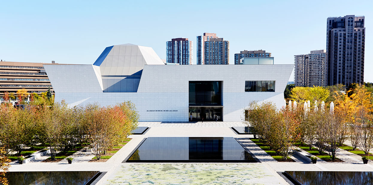 The Aga Khan Museum in Toronto is a marvellous place to see Islamic art.