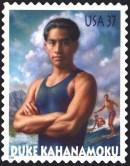 Duke on postage stamp, issued 2002