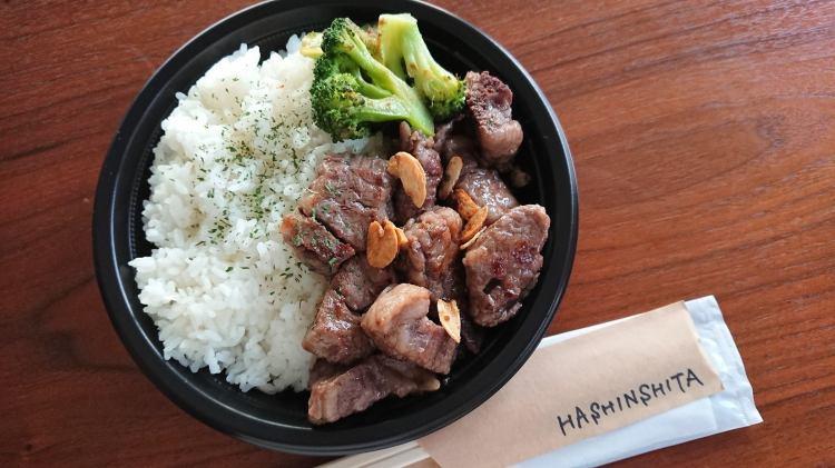 HASHINSHITA(ハシンシタ) ビーフライス756円・海鮮お好み焼きマヨチーズ756円等