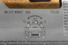engine shaking illustrated on card