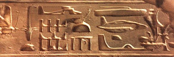 abydosglyphs