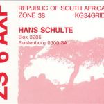 南アフリカのQSL