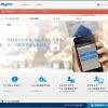 PayPalの日本語サポート、実に素晴らしいです♪^^
