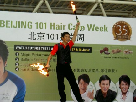 Stage Performance by JimmyJuggler at Roadshow Event