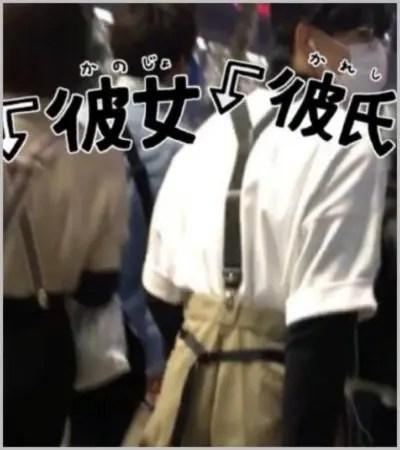 松村北斗,画像
