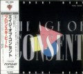 Age-Of-Consen-Japan542533