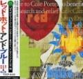 red&hot&blue Japan
