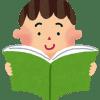 「内読」していませんか?読書スピードをアップさせる読み方を紹介