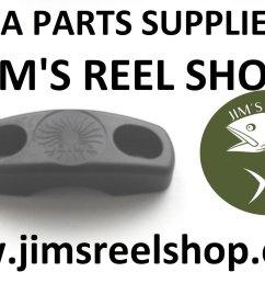 jim s reel shop [ 1822 x 1080 Pixel ]