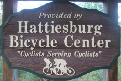 Hattiesburg-Bicycle-Center-sign-Longleaf-Trace-MS-2015-06-11