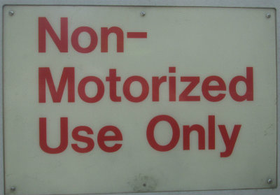 Non-motorized-use-only-sign-Pere-Marquette-MI-2015_09-06