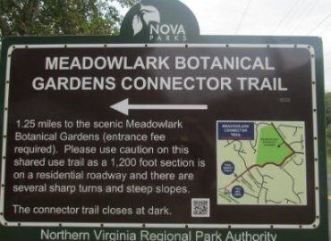 Botanical-gardens-connector-trail-sign-W&OD-Rail-Trail-VA-2015-10-6&7