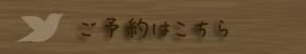 sideyoyaku