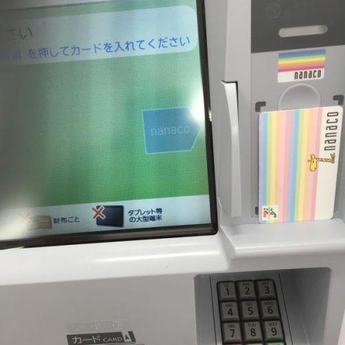 nanaco セブン銀行2セット-min