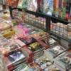 昭和50年代必見!いま、読み返したいマンガ「10選」!!Kindleでも読める!?