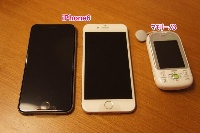 iPhone6-b2
